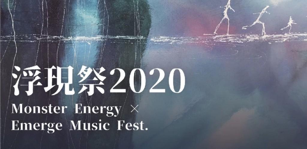スクリーンショット 2020-03-19 15.58.08