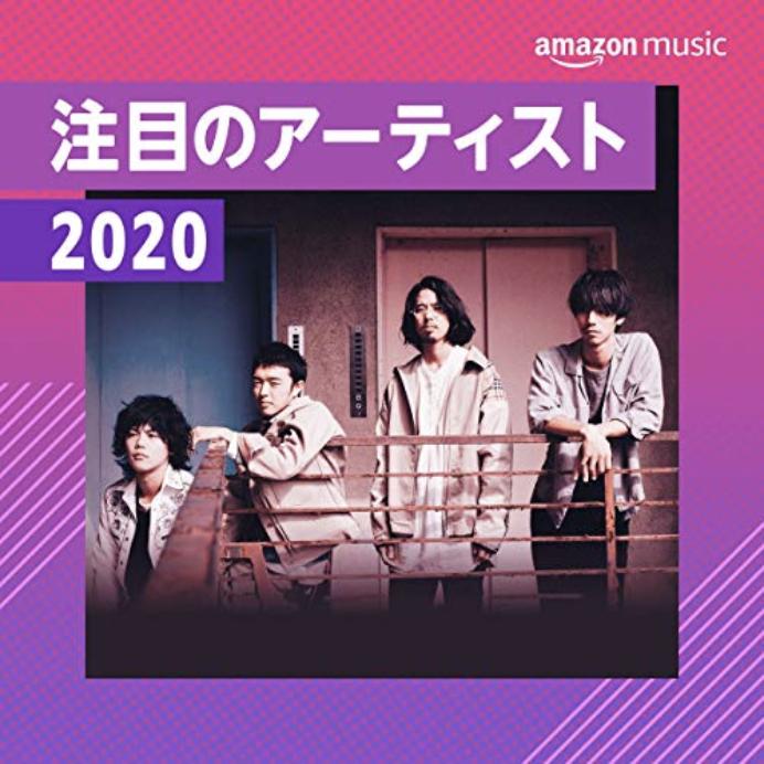 スクリーンショット 2020-02-06 11.23.57